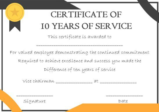 10 Years Service Award Certificate: 10 Templates To Honor for Recognition Of Service Certificate Template