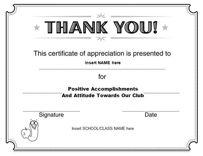 30 Free Certificate Of Appreciation Templates - Free inside Unique Free Template For Certificate Of Recognition