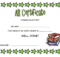Accelerated Reader Award Certificate Template Free for Best Accelerated Reader Certificate Templates