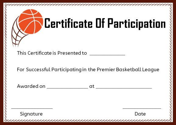 Basketball Certificate Of Participation Template for Basketball Participation Certificate Template