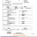 Birth Certificate Translation Of Public Legal Documents Inside Birth Certificate Translation Template Uscis