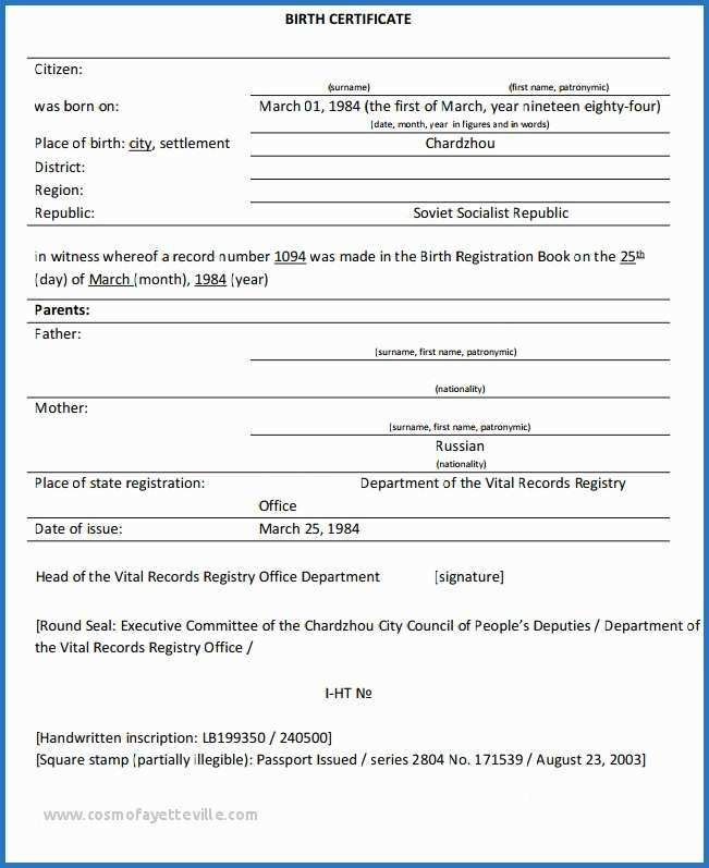 Birth Certificate Translation Template Uscis (12 with regard to Quality Birth Certificate Translation Template