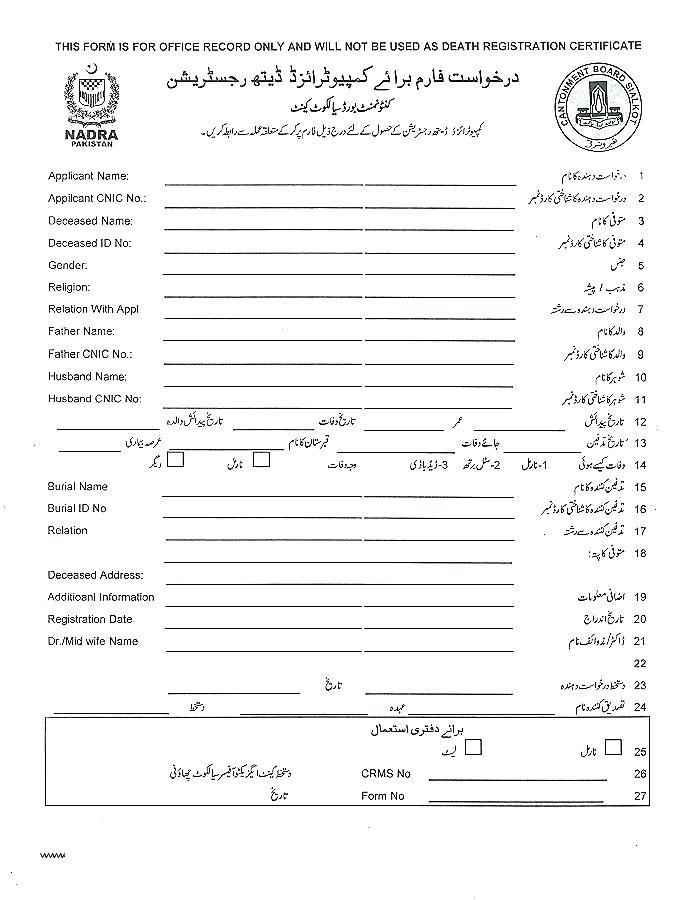 Birth Certificate Translation Template Uscis (4) - Templates inside New Birth Certificate Translation Template Uscis