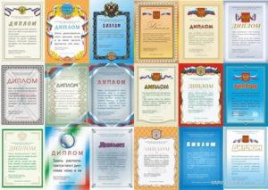 Blue Certificate Border Free Vector Download (13,573 Free regarding Free Printable Certificate Border Templates