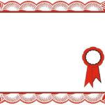 Certificate Border Template Free Printable Borders Award And inside New Award Certificate Border Template