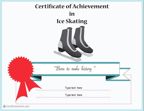 Certificate Of Achievement In Ice Skating. | Skate in Fresh Ice Skating Certificates