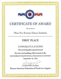 Certificate Templates: First Place Certificate Sample inside First Place Award Certificate Template