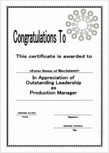 Congratulations Certificate Word Template (2) – Templates throughout Unique Congratulations Certificate Word Template