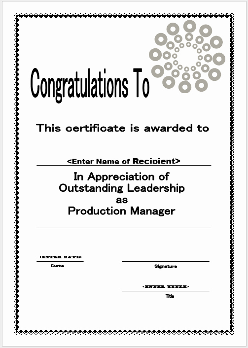 Congratulations Certificate Word Template (2) - Templates throughout Unique Congratulations Certificate Word Template