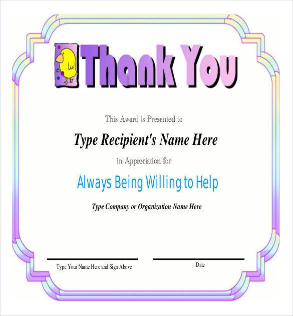 Employee Recognition Certificates Templates Free with Best Baby Shower Winner Certificate Template 7 Ideas