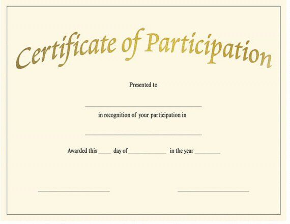 Fill In The Blank Certificates | Certificate Of intended for Participation Certificate Templates Free Printable