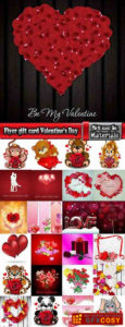 Flyer Gift Card Valentine'S Day Invitation Card Vector Image throughout Best Valentine Gift Certificates Free 7 Designs
