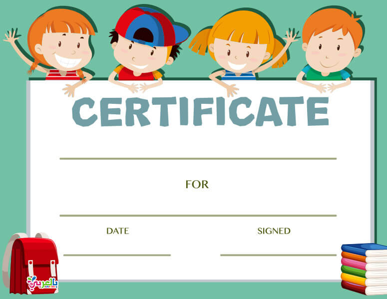 Free Kids Certificate Templates (9) - Templates Example for Free Printable Certificate Templates For Kids