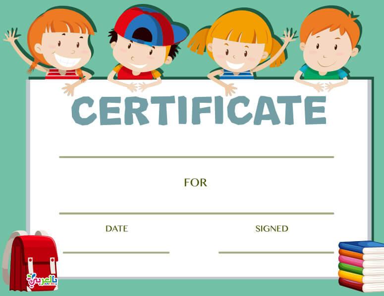 Free Kids Certificate Templates (9) - Templates Example pertaining to Free Kids Certificate Templates