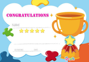 Free Printable Certificate Template For Kids ⋆ بالعربي نتعلم for Free Printable Certificate Templates For Kids