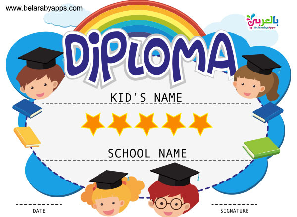 Free Printable Colorful Kids Diploma Certificate Template inside Free Printable Graduation Certificate Templates
