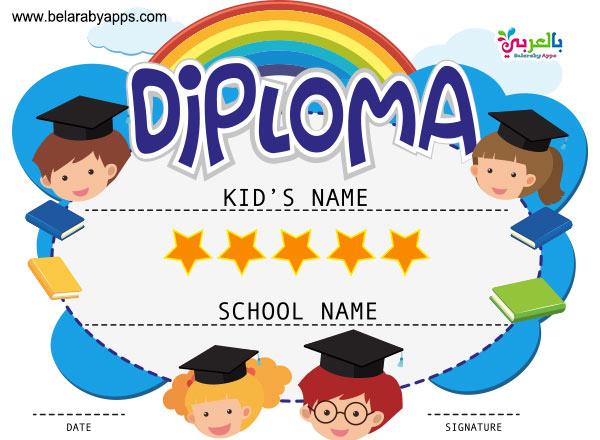 Free Printable Colorful Kids Diploma Certificate Template regarding Pre K Diploma Certificate Editable Templates