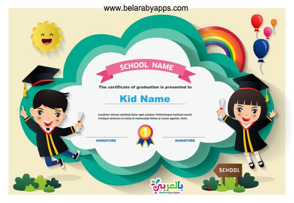 Free Printable Kindergarten Certificate Templates Pdf in Kindergarten Completion Certificate Templates