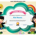 Free Printable Kindergarten Certificate Templates Pdf In New Free School Certificate Templates
