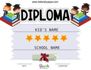 Free Printable Kindergarten Certificate Templates Pdf with regard to Quality 10 Kindergarten Diploma Certificate Templates Free
