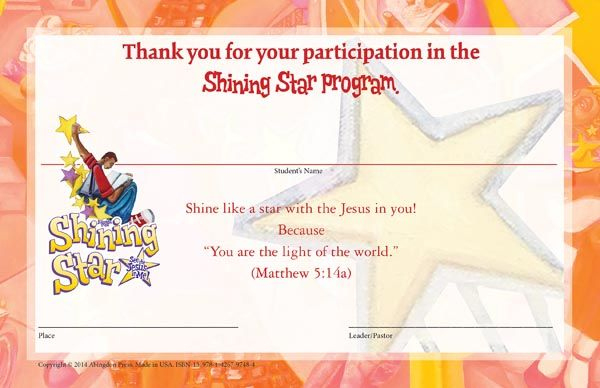 Free Printable Vbs Certificates Templates | Garden | School regarding New Vbs Certificate Template