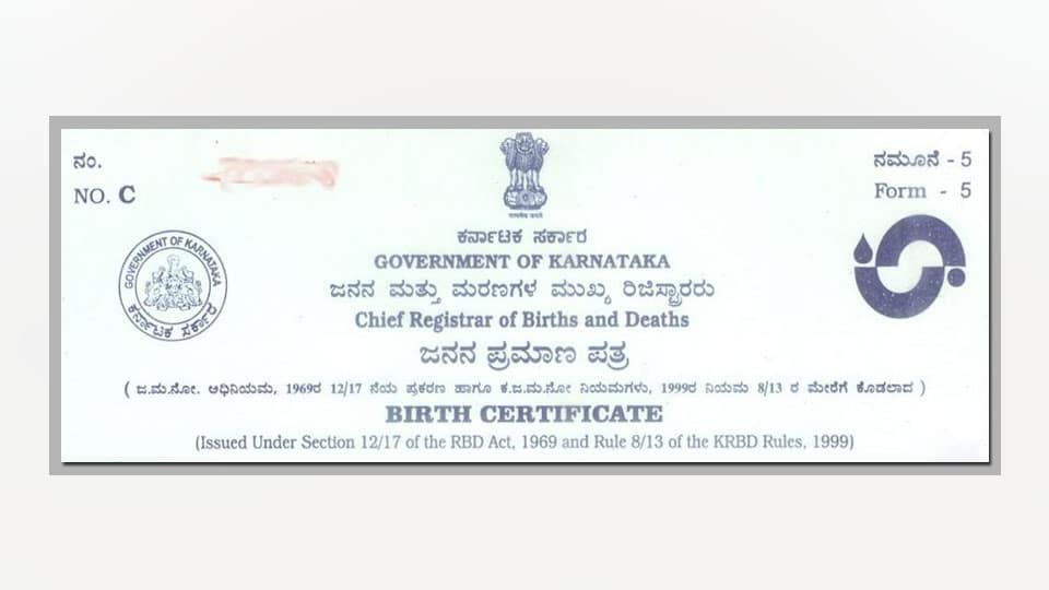 Get Online Birth And Death Certificates Through Ejanma intended for Unique Baby Death Certificate Template