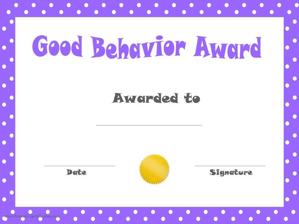Good Behavior Award Certificates   Free Printable for Quality Good Behaviour Certificate Templates