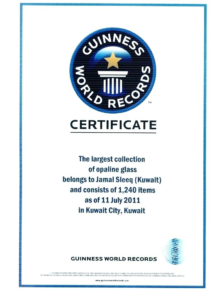 Guinness World Record Certificate Template (9 Within Fresh Guinness World Record Certificate Template