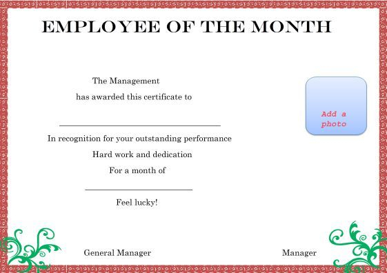 Manager Of The Month Certificate Template (7) - Templates throughout Manager Of The Month Certificate Template