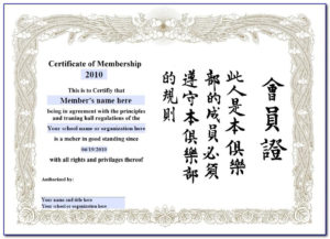 Martial Arts Certificate Templates | Vincegray2014 in Fresh Martial Arts Certificate Templates