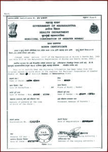 Novelty Birth Certificate Template (1) – Templates Example intended for Quality Death Certificate Template