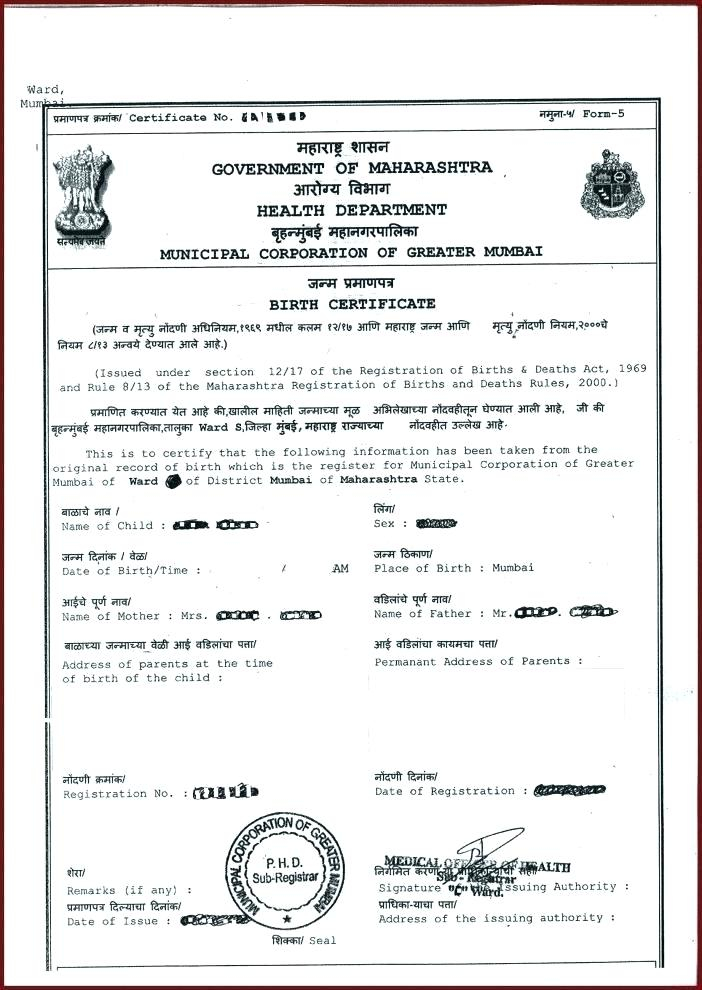Novelty Birth Certificate Template (1) - Templates Example intended for Quality Death Certificate Template