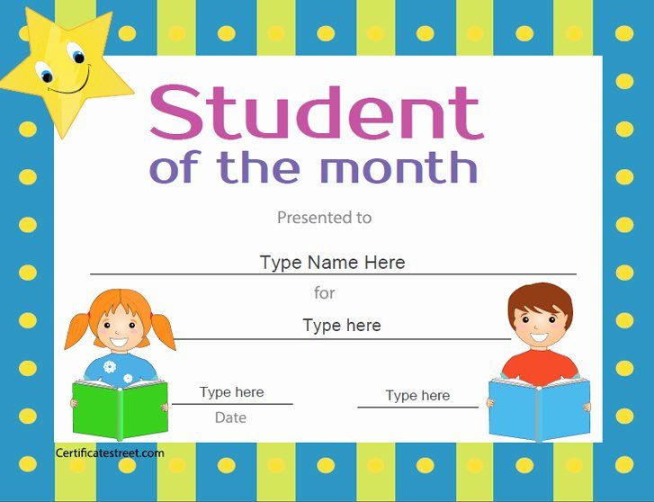 Pinsummer Willis On Certificate In 2020 | Student Of The with Free Printable Student Of The Month Certificate Templates