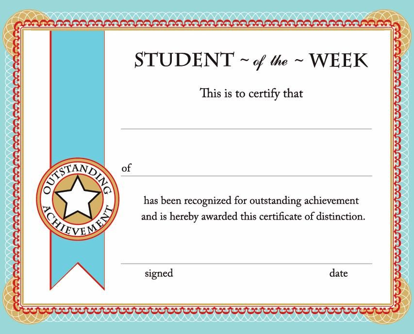 Printable Certificates & Awards | Calloway House | Student with regard to Student Of The Week Certificate Templates