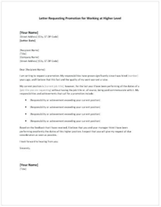 Resale Certificate Request Letter Template (1) – Templates Within Resale Certificate Request Letter Template