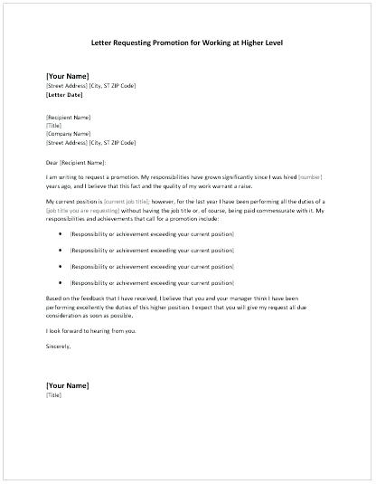 Resale Certificate Request Letter Template (1) - Templates within Resale Certificate Request Letter Template