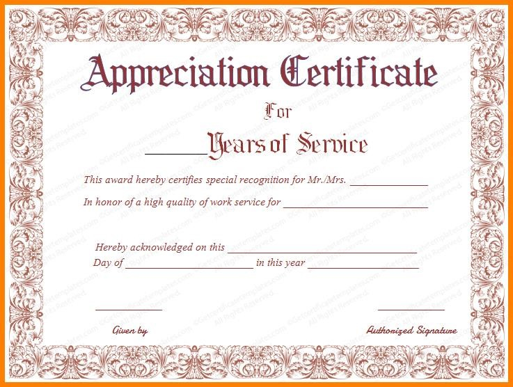 Retirement Certificate Template (2) - Templates Example for Best Free Retirement Certificate Templates For Word