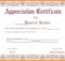 Retirement Certificate Template (2) - Templates Example pertaining to New Retirement Certificate Template