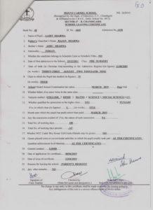 School Leaving Certificate – Mount Carmel School for Leaving Certificate Template