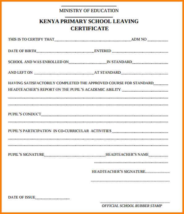 School Leaving Certificate Template (1) - Templates Example intended for New Leaving Certificate Template