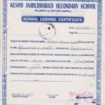 School Leaving Certificate Template (7) – Templates Example In New Leaving Certificate Template