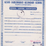 School Leaving Certificate Template (7) – Templates Example Intended For Certificate Of Job Promotion Template 7 Ideas