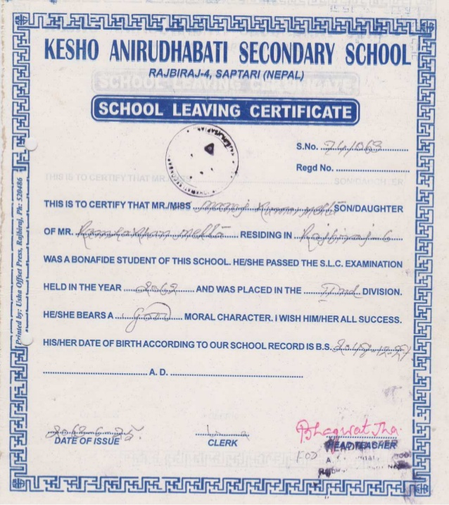 School Leaving Certificate Template (7) - Templates Example intended for Certificate Of Job Promotion Template 7 Ideas