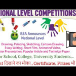 Slogan Writing, Poster Making & Essay Writing Contest On Throughout Best Essay Writing Competition Certificate 9 Designs