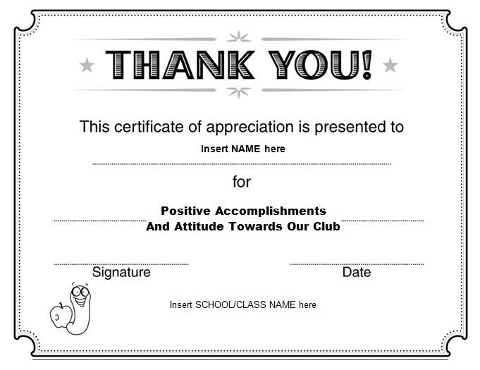 Thanks Certificate Template | Certificate Of Recognition within Quality Teacher Appreciation Certificate Templates