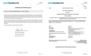 Translate Hindi Birth Certificate – Ezeetranslate with New Birth Certificate Translation Template Uscis