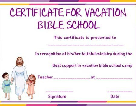 Vbs Certificate Of Completion Template | Bible School with regard to Best Free Vbs Certificate Templates