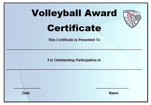 Volleyball Certificate Templates Word | Certificate in Best Volleyball Participation Certificate