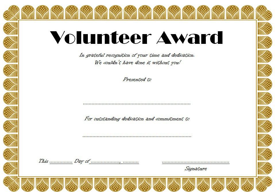 Volunteer Hours Certificate Template Free (4Th Design intended for Volunteer Certificate Template