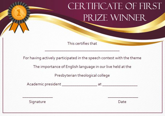 Winner Certificate Template Archives - Template Sumo in Contest Winner Certificate Template